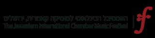הפסטיבל הבינלאומי למוסיקה קאמרית, ירושלים